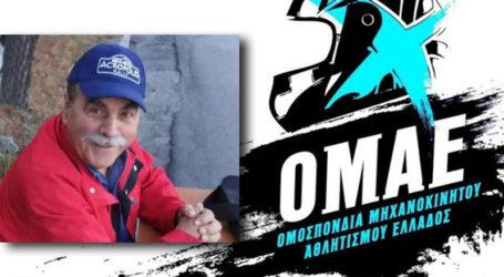 ΟΜΑΕ: Θλίψη για την απώλεια του Σοφοκλή Γαρουφαλιά