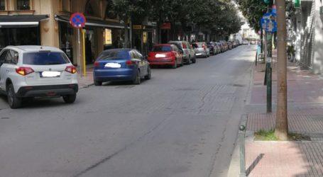 Κλειστή η οδός Παναγούλη στη Λάρισα σήμερα Τρίτη – Δείτε τις ώρες που απαγορεύεται η κυκλοφορία