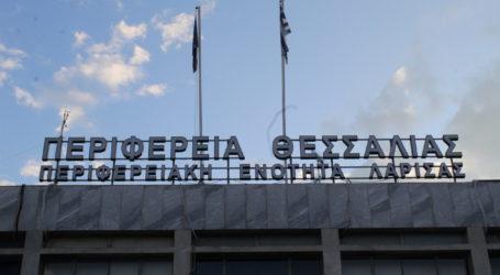 Προδημοσίευση της 3ης πρόσκλησης για την υποβολή αιτήσεων στήριξης προς Ένταξη στο υπομέτρο 6.1 « Εγκατάσταση Νέων Γεωργών»