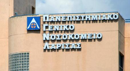 13 τα κρούσματα σε γιατρούς και νοσηλευτές στη Λάρισα: Ήταν ασυμπτωματικοί – Κ. Γιαννακόπουλος: «Οι γιατροί δεν μολύνθηκαν από ασθενείς»