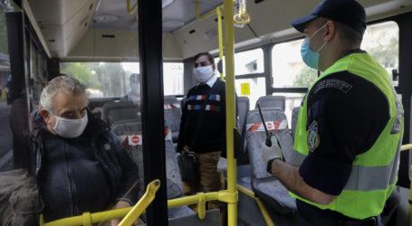Μαγνησία: 540 έλεγχοι για μάσκα – Ένα πρόστιμο