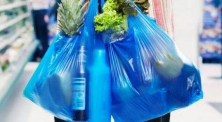 Λάρισα: Έφυγε από το σούπερ μάρκετ με ψώνια 313 € χωρίς να πληρώσει – Τι είχε η 36χρονη στις σακούλες