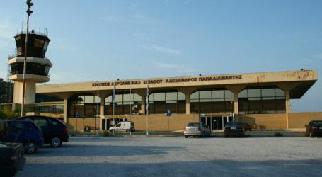 Πέντε συλλήψεις στο αεροδρόμιο της Σκιάθου
