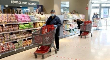 Σκιάθος: Έλεγχοι για μάσκες στα σούπερ μάρκετ – Τρία πρόστιμα