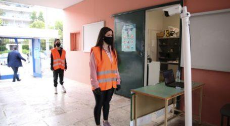Στο «τραπέζι» η εκ περιτροπής λειτουργία των σχολείων – Τι θα γίνει με τις μάσκες