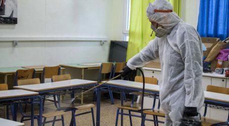 Κορωνοϊός: Πώς θα επιστρέψουν οι μαθητές στα σχολεία -Ολα τα μέτρα του υπουργείου Παιδείας