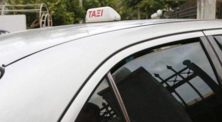 Συνελήφθη Λαρισαίος ταξιτζής – Δε φορούσε μάσκα την ώρα της κούρσας, αντιστάθηκε στους αστυνομικούς