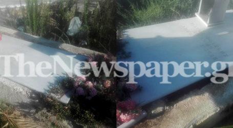Δεν έχουν τον Θεό τους! «Σήκωσαν» τα μάρμαρα από τάφο στον Κούκο – Τι λέει στο TheNewspaper.gr η γυναίκα του θανόντα [εικόνες]