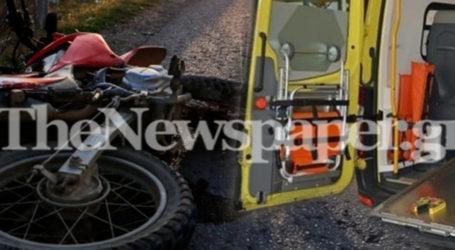 Πήλιο: 37χρονος έπεσε με τη μηχανή του σε χαντάκι τριών μέτρων