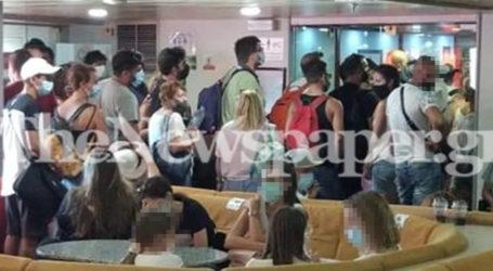 Βόλος: Ένταση μεταξύ επιβατών και λιμενικών στο Express Skiathos για τις μάσκες – Δείτε εικόνες και βίντεο