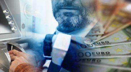 Καταθέσεις: 1,86 δις στις τράπεζες έχουν οι Βολιώτες – Η λίστα με τους πιο πλούσιους