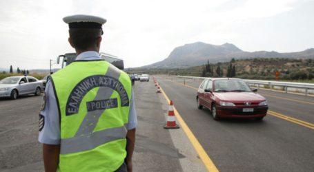 Μαγνησία: Αυξημένα μέτρα της Τροχαίας σε ολόκληρο το οδικό δίκτυο ενόψει του Δεκαπενταύγουστου