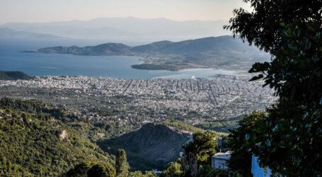 Περιφέρεια Θεσσαλίας: Καθαρή η ατμόσφαιρα στον Βόλο το διήμερο 4-5 Αυγούστου