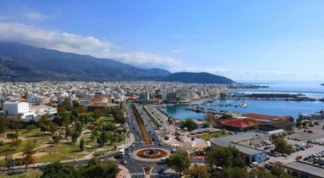 Περιφέρεια Θεσσαλίας: Καθαρή η ατμόσφαιρα στον Βόλο το τριήμερο 14-16/09