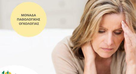 Καπέλα ψυχρής θεραπείας κατά της τριχόπτωσης για τους ογκολογικούς ασθενείς του ΙΑΣΩ Θεσσαλίας