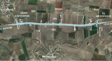 11 εκατομμύρια ευρώ από το ΕΣΠΑ Θεσσαλίας 2014-2020 για το οδικό τμήμα Μεσοράχη-Ελευθεραί