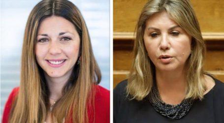 Ζαχαράκη σε Ζέττα: Υπεγράφη η απόφαση έγκρισης λειτουργίας ολιγομελών τμημάτων προσανατολισμού για το ΓΕΛ Καναλίων
