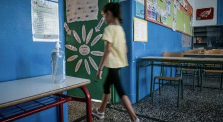 Βόλος: Ελάχιστοι σήμερα οι αντιρρησίες μάσκας στα σχολεία