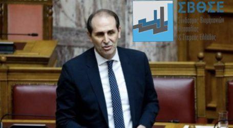 ΣΒΘΣΕ: Αίτημα στον Υφυπουργό Οικονομικών