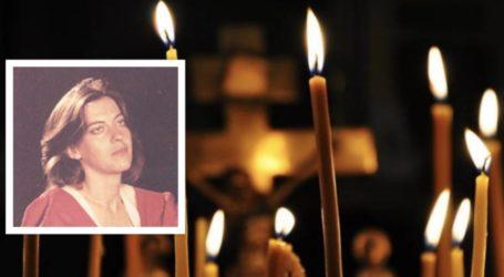 Σοκ στη Ζαγορά από τον θάνατο της Βίκυς Ψαλτίδου – Ήταν σύζυγος του Δημάρχου