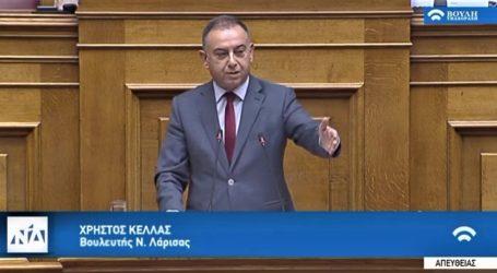 Κέλλας: «Χτίζουμε την Ελλάδα της αυτοπεποίθησης χωρίς αποκλεισμούς»
