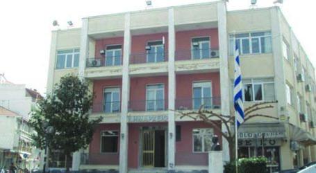 Κάλεσμα δήμου Τυρνάβου για συνδρομή στους πλημμυροπαθείς Καρδιτσιώτες