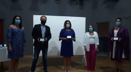 Απονομή βραβείων πανελλήνιου σχολικού διαγωνισμού από τον Δήμο Βόλου