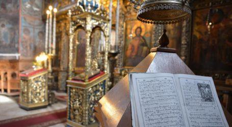 Οι Ιεροψάλτες του Βόλου εορτάζουν την μνήμη του Προστάτου τους Οσίου Ιωάννου του Κουκουζέλους