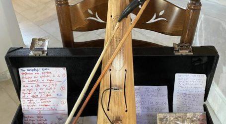 Ελασσόνα: Με τους ήχους της ποντιακής λύρας κηδεύτηκε ο αγαπητός Νίκος Δημητριάδης (φωτό)