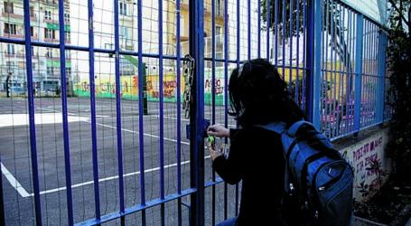 Μαγνησία: 24 σχολεία υπό κατάληψη σήμερα [λίστα]