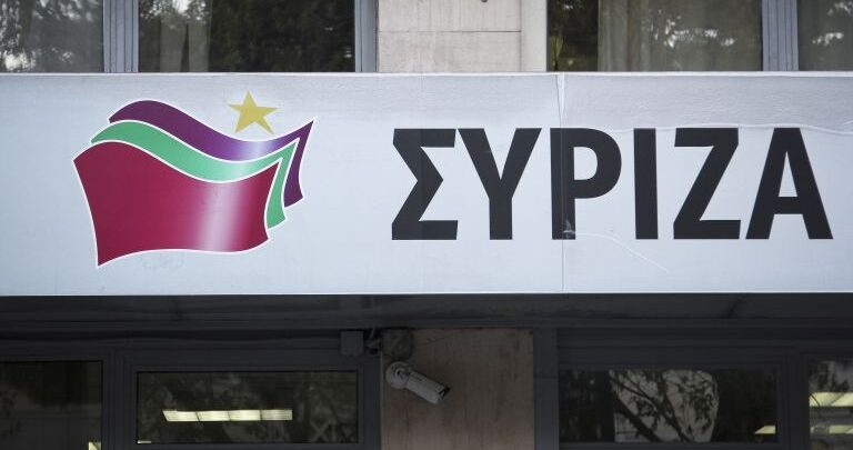 1 SYRIZA 1 768x512 768x405