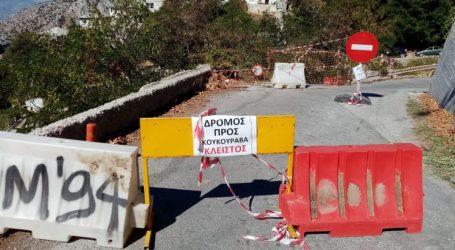 Οργή στο Πήλιο για τη φετινή Ανάβαση Πορταριάς