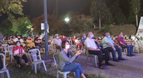 Ξεκίνησε το 46ο Φεστιβάλ ΚΝΕ – Οδηγητή στη Λάρισα (φωτο)