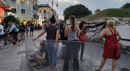 Εκδήλωση από την Αντιρατσιστική Πρωτοβουλία Λάρισας ενόψει του αντιρατσιστικού φεστιβάλ στις 25 Σεπτεμβρίου (φωτο)