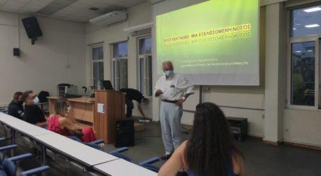 Ενημερωτική εκδήλωση διοργάνωσε η Πνευμονολογική Κλινική του Πανεπιστημιακού Νοσοκομείου στη Λάρισα (φωτο)
