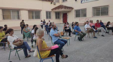 Προβληματισμοί για το άνοιγμα των σχολείων εκφράστηκαν σε εκδήλωση στη Λάρισα (φωτο – βίντεο)
