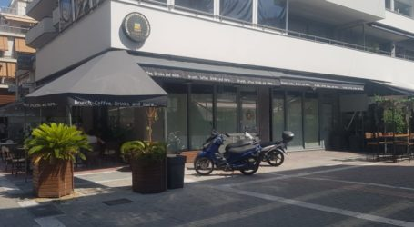 Έκπληξη στο κέντρο του Βόλου – Τι μαγαζί ανοίγει Ερμού με Κουμουνδούρου;