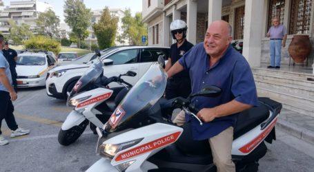 Νέες μοτοσυκλέτες παραδόθηκαν σήμερα στη Δημοτική Αστυνομία Βόλου [εικόνες]