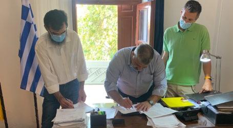 Νότιο Πήλιο: Υπογράφηκε η σύμβαση για τον έλεγχο των διαρροών στο δίκτυο ύδρευσης