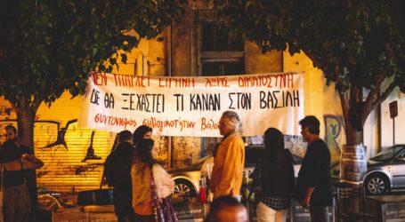 Εκδήλωση και συναυλία για «περιβάλλον – κρίση – καταστολή» στον Βόλο [εικόνες]