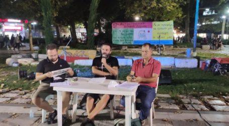 Δείτε φωτογραφίες: Το 17ο Αντιρατσιστικό Φεστιβάλ διοργανώθηκε στη Λάρισα