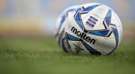Ορίστηκε η κλήρωση του πρωταθλήματος – Ποδόσφαιρο – Super League 1
