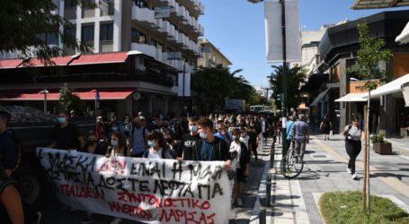 Η Ένωση Γονέων δήμου Λαρισαίων στηρίζει τα αιτήματα των μαθητών