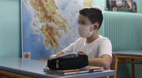 Βόλος: 15 μαθητές έμειναν σπίτι – Αρνητές μάσκας οι γονείς τους