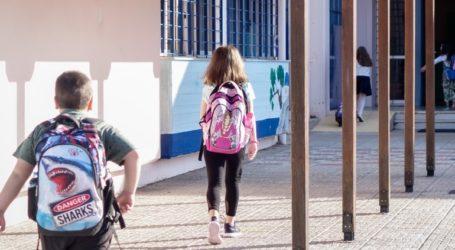 Eπιστροφή στο σχολείο για μαθητές ευρωπαϊκών χωρών εν μέσω πανδημίας