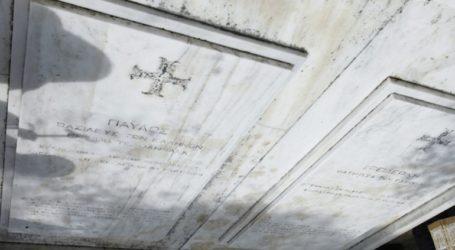 Βανδάλισαν τους τάφους του Παύλου και της Φρειδερίκης στο Τατόι