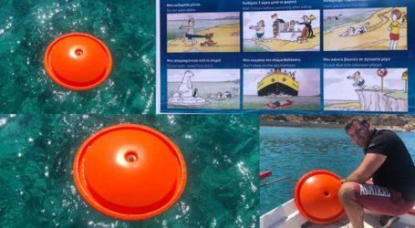 «Πλωτήρες Ανάπαυσης Λουόμενων» στην παραλία του Γαλησσά στη Σύρο