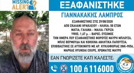 Συναγερμός για την εξαφάνιση 50χρονου από το Ηράκλειο