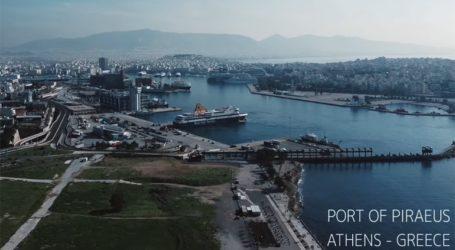 Το λιμάνι του Πειραιά από ψηλά