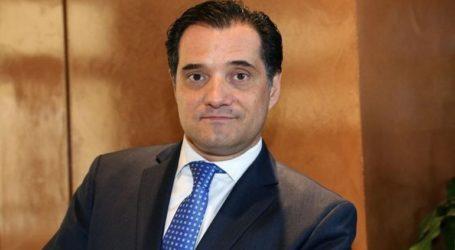 Σε καραντίνα ο υπουργός Άδωνις Γεωργιάδης και ο αναπληρωτής υπουργός Νίκος Παπαθανάσης